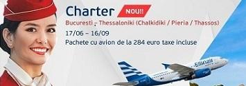 Charter Avion 2017 Rviera Halkidiki,Olimpului si Thassos